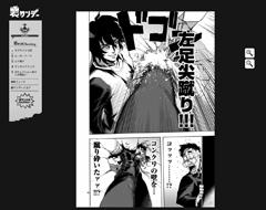 1207_it_manga.jpg