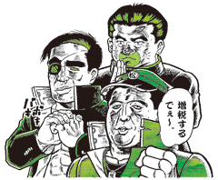 1207_matsushita1.jpg