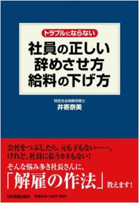 1207_ns_chisai.jpg