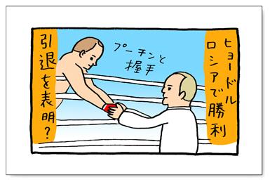 1208_hanakuma.jpg