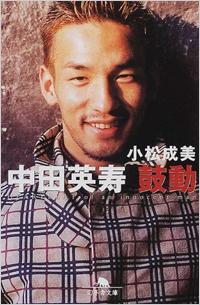 1208_jimusho_nakata.jpg