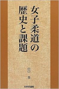 1208_judou.jpg