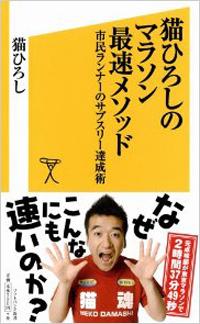 1208_kokiseki.jpg