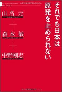 1208_marugeki_hon.jpg