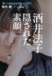 1209_az_noriP.jpg