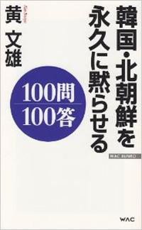 1209_az_shupan.jpg