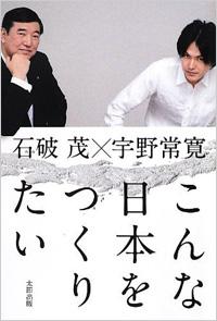 1210_konnanihon.jpg