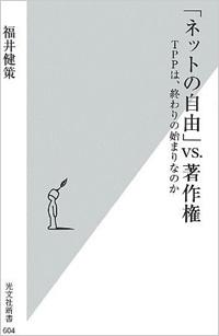 1210_marugeki01.jpg