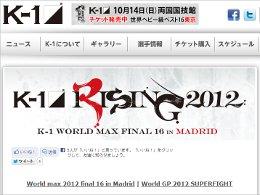 1210_p_news_k1.jpg