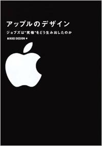 1211_az_apple.jpg