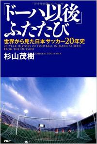 1211_az_maruyama.jpg