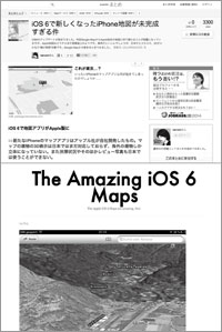 1211_sasaki.jpg
