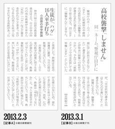 1304_datsuryoku_01.jpg