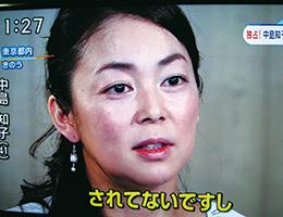 1305_News_03.jpg