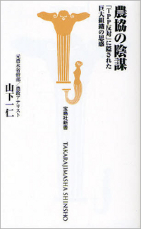 1306_az_noukyou.jpg