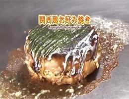 1306_gourmet_.jpg