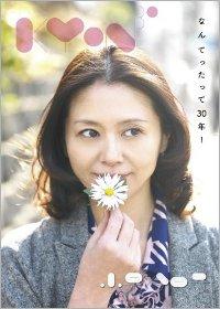 1308_kyon2.jpg