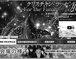1309_akutoku_01.jpg