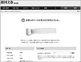 1309_news2_05.jpg
