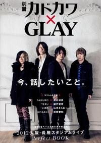 1311_GLAY.jpg