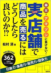 1312_saeki3.jpg