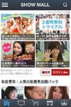 1312_shitagi_03.jpg