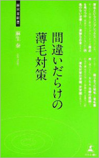 1401_katsura.jpg