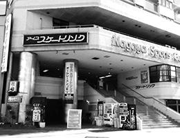 中京大学とトヨタ自動車に支えられる最強・名古屋のフィギュアスケート事情