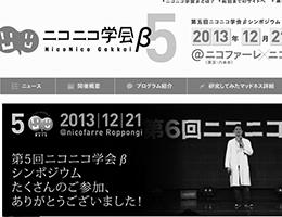 1403_kurosaka_02.jpg