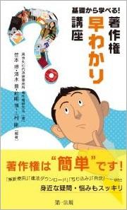1404_chosaku_az.jpg