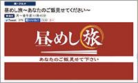1501_TV_05.jpg