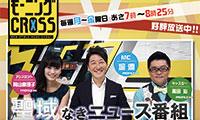 1501_TV_06.jpg