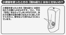 1504_ccc_01.jpg