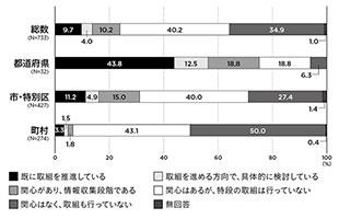 1506_kurosaka_01.jpg