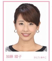 1602katoayako.jpg