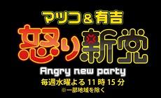 1608_natsumeariyoshi.jpg