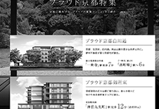 1608keizai2_230.jpg