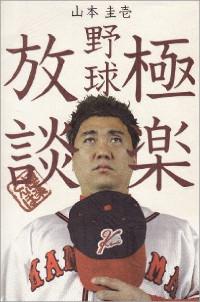 1608yamamoto01s.jpg