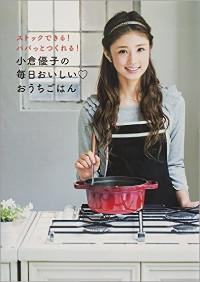 悪質不倫が続々と! 小倉優子の離婚発表で「次はあの女」の声が殺到!の画像1