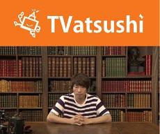 1609_tvatsushi.jpg