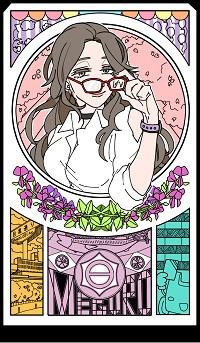 1609meguro_colors.jpg