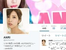 1610_anri01.jpg