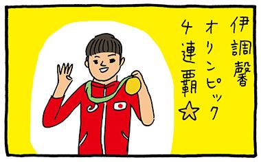 1610_hanakuma.jpg