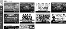1610_otaku_1.jpg