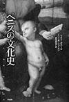 1611_book_pennis_100.jpg