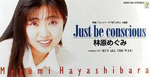 1611_hayashibara_150.jpg