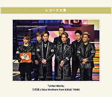 1612_01_news_230.jpg