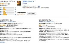 1612_02_news_230.jpg