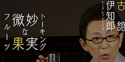 1612_hayashi_250.jpg