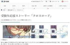 1612_kimino5_230.jpg